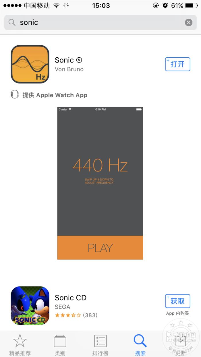 【图片3】iPhone7进水怎么办?不开车,不飙车直接震