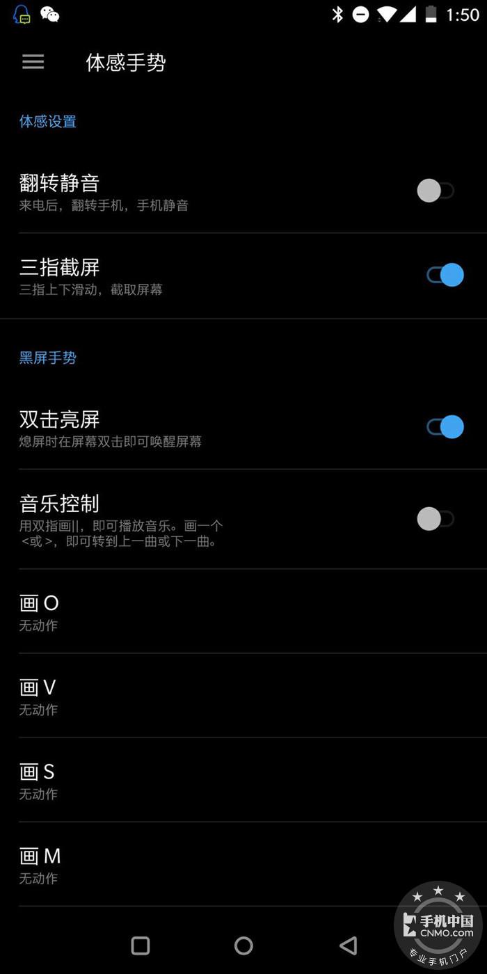 高性能的一加5T全面屏手机,不一样的舒适体验感第12张图_手机中国论坛