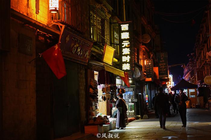 【风叔说】跟风叔畅游西藏第25张图_手机中国论坛