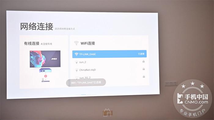双十一投影买什么?不止PK掉竞品-坚果J9智能投影日常向使用评测第16张图_手机中国论坛