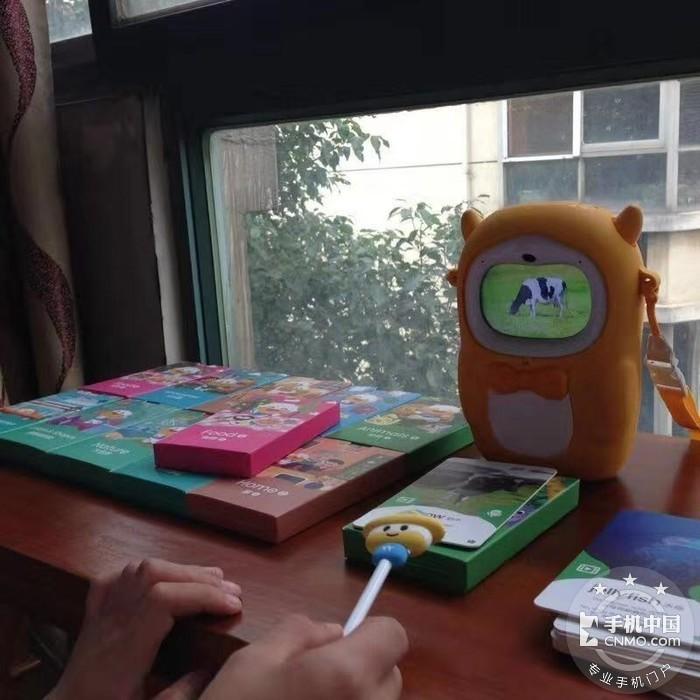 牛听听读书牛  孩子的全能老师第23张图_手机中国论坛