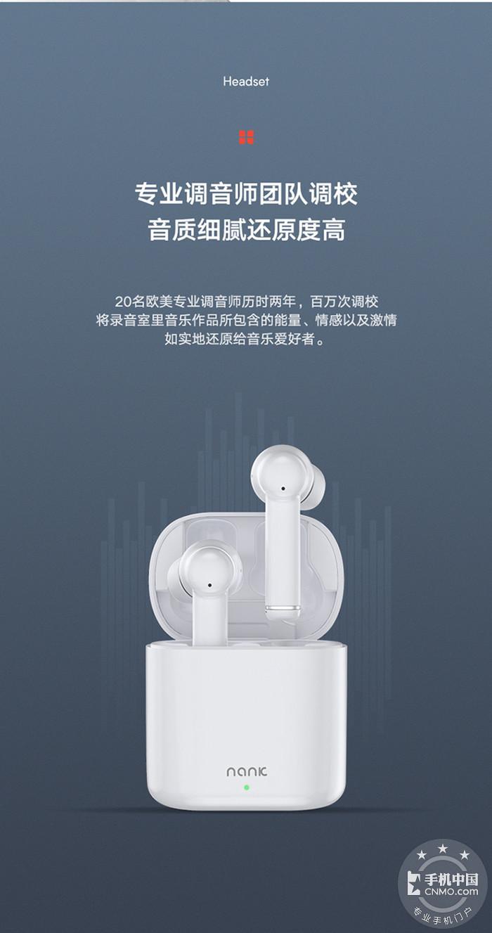 【手机中国众测】第59期:南卡A1真无线蓝牙耳机众测第8张图_手机中国论坛